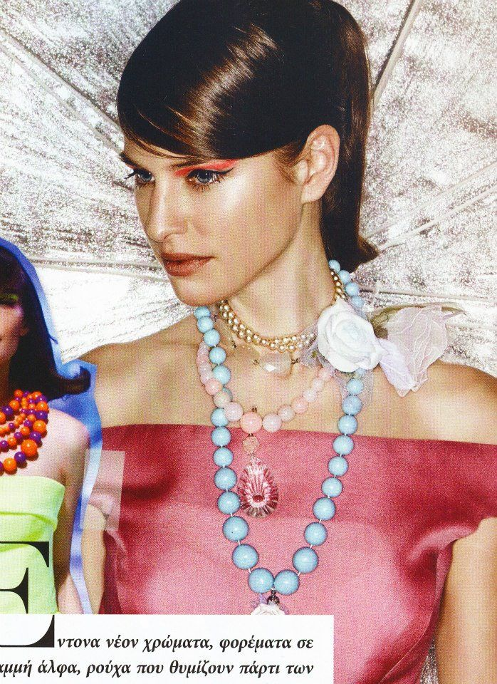 """The """"Elixir"""" Collection featured @ Vima Donna Mag. June 2014"""