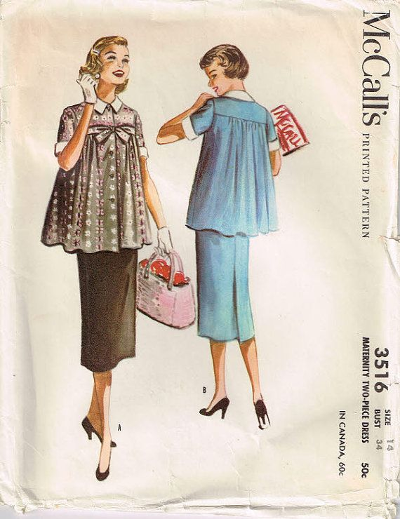 Package includes McCalls sewing patterns and instruction for Misses Maternity two-piece dress or button skirt with back slit, and pullover collar blouse