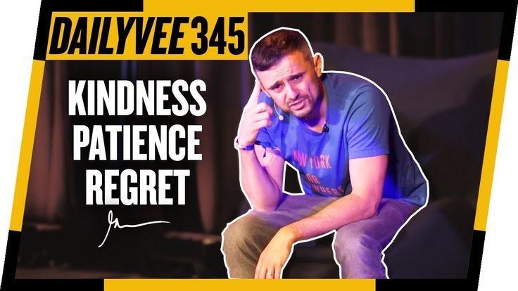 CULTURE & ATTENTION | COMPLEXCON KEYNOTE 2017 | DAILYVEE 345