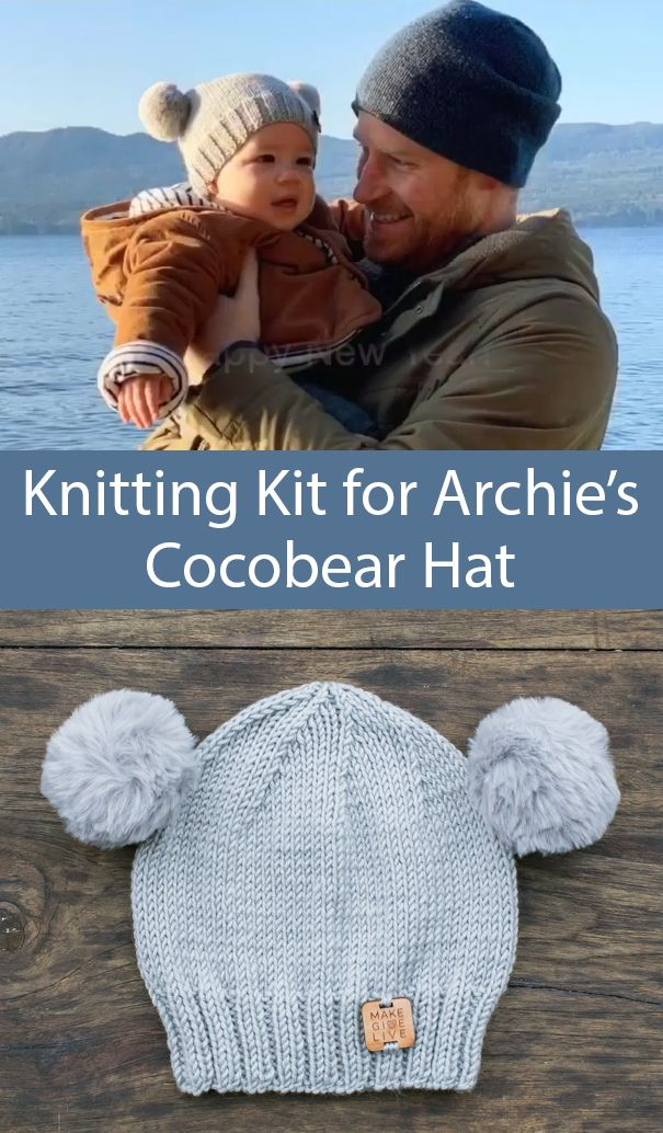 Knitting Kit For Archie S Cocobear Hat For 20 Baby Hats Knitting Child Hat Knitting Pattern Hat Knitting Patterns