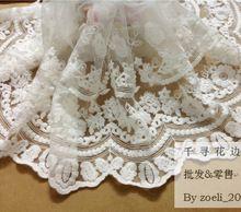 Acessórios do casamento 144524 alta qualidade diy roupas artesanais acessórios rendas decoração do vintage branco 40 cm(China (Mainland))