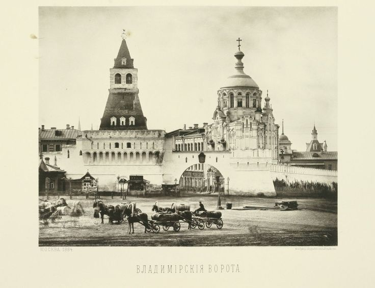 Moscow 1883-1884 (5)