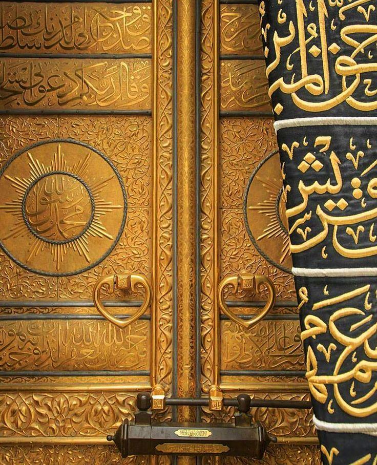 Close-up of The #Door of #HolyKabah....... #MASHAALLAH #Kabah #Kaabah #KabahDoor #Haramain #MasjidAlHaram #Makkah #Islam #Muslims #SUBHANALLAH