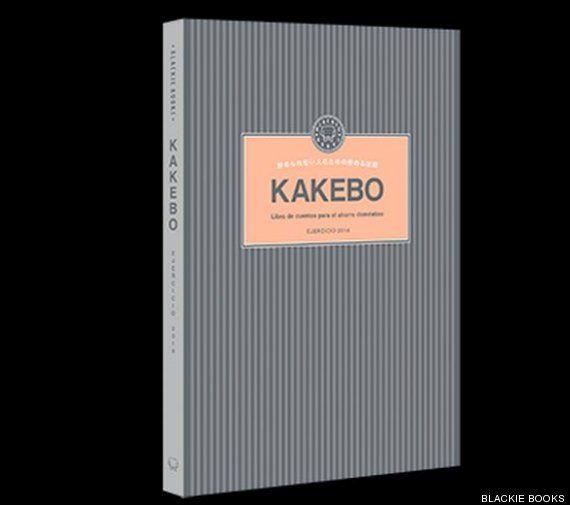 Kakebo.- Método japones para el ahorro doméstico
