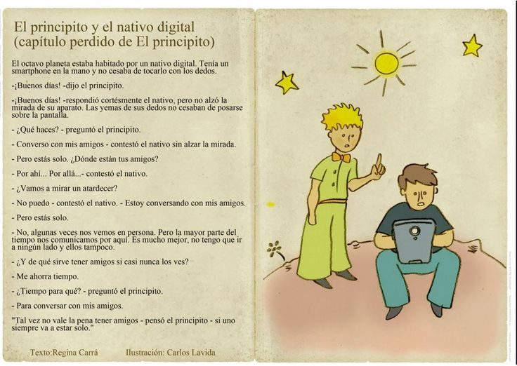 El principito y el nativo digital
