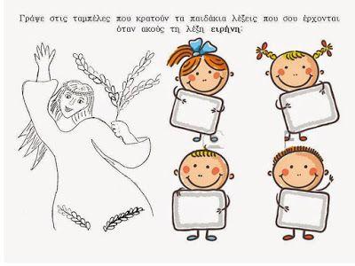 http://sofiaadamoubooks.blogspot.gr/2016_10_01_archive.html