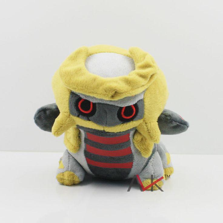 Pokemon XY Giratina Plush Collectible (13cm/22cm)