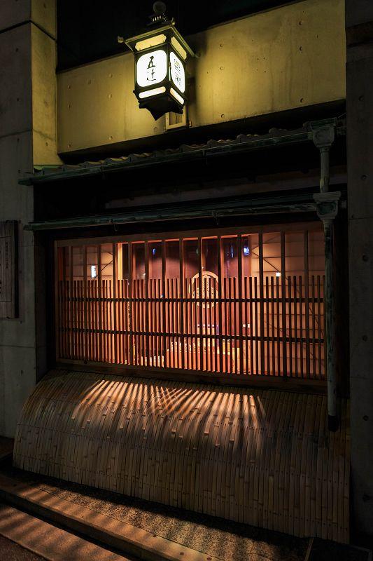 都ライト'15 : 花景色-K.W.C. PhotoBlog
