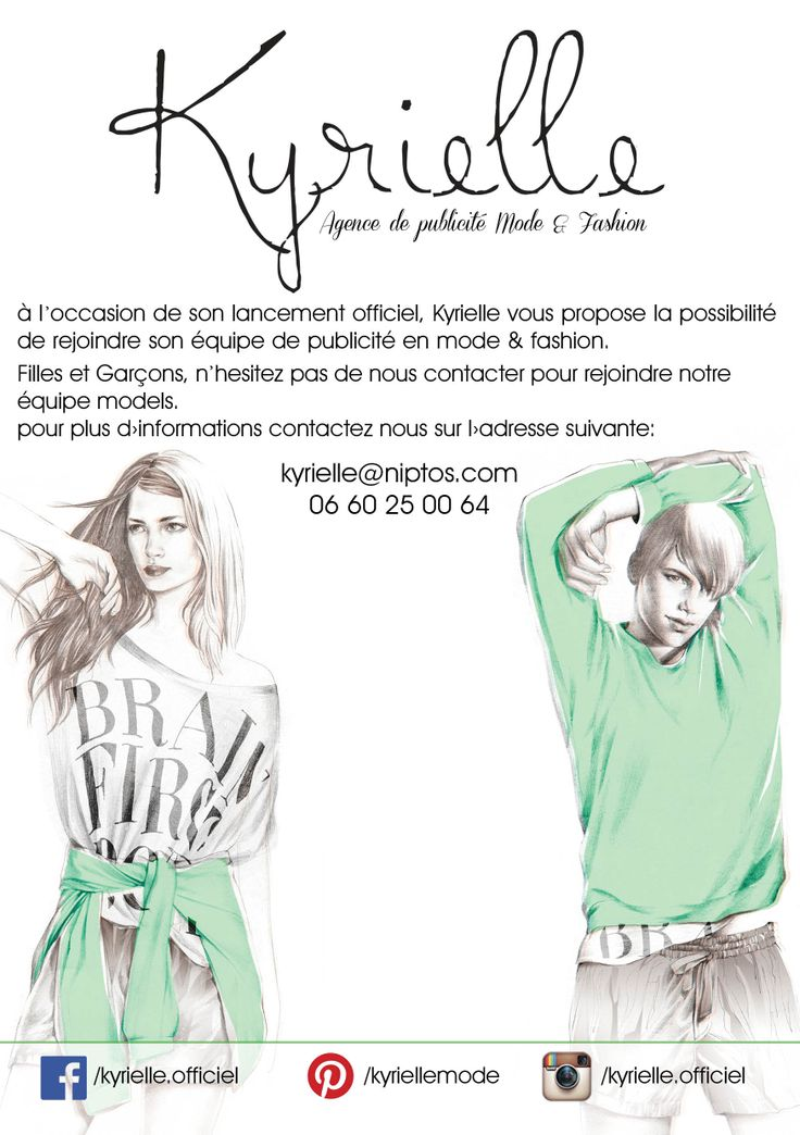 Poster Annonce Kyrielle Casting