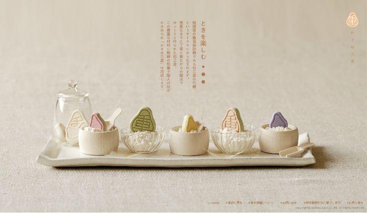 www-kasanesanbon-jp-main-html