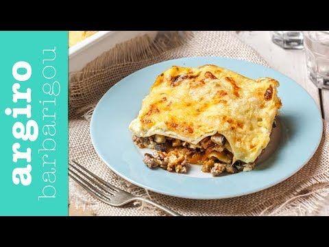 Keep Cooking • Λαζάνια με κιμά μπολονέζ και Eύκολη μπεσαμέλ - YouTube