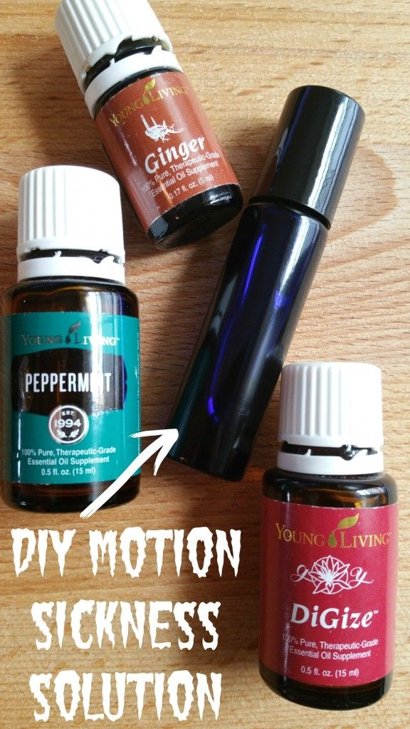 DIY Essential oils for motion sickness. This blend of essential oils for motion sickness is combine in a roller ball and applied as needed. Easy to make!