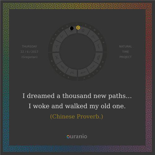Ouranio.com   Daily quote: I dreamed a thousand...