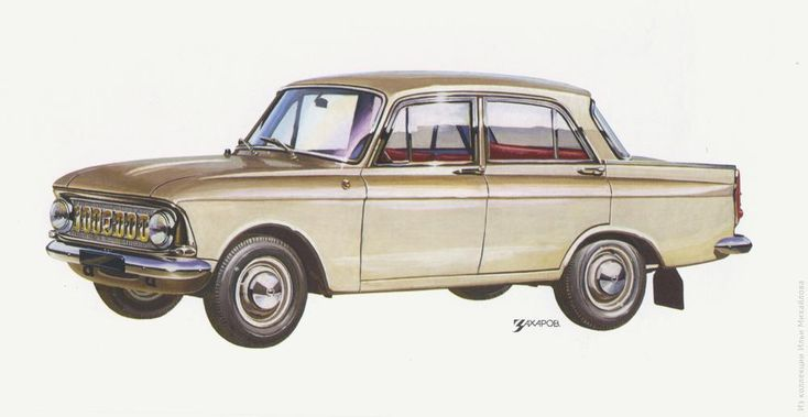 Миллионный Москвич-408   Автомобили, Ретро, Транспорт