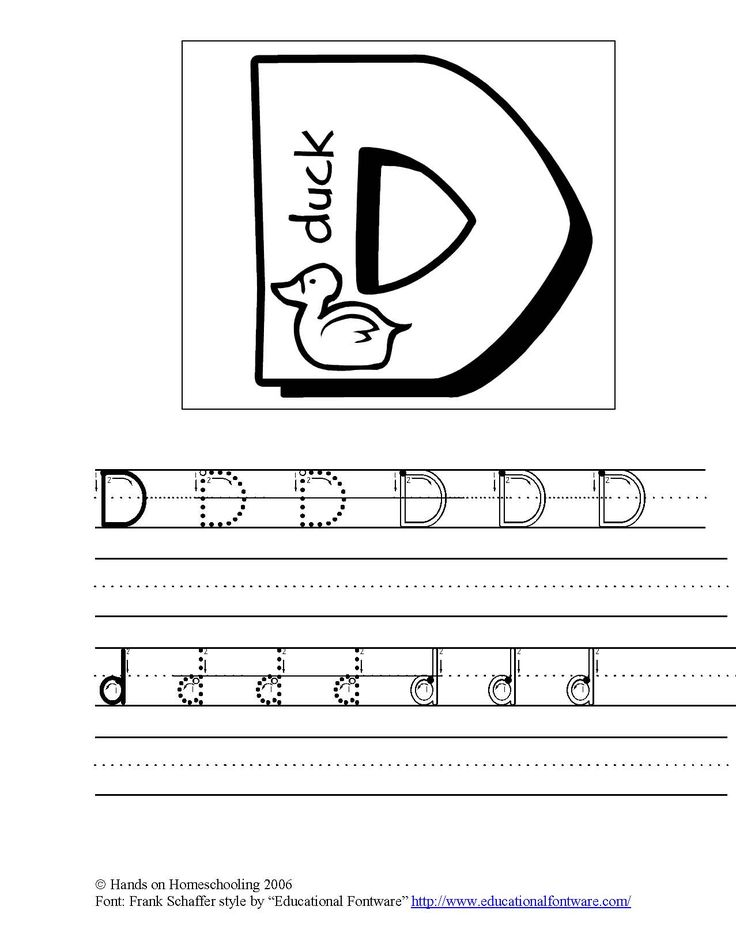 freebie letter tracing printables madi is really into this right now and i am just so glad she. Black Bedroom Furniture Sets. Home Design Ideas