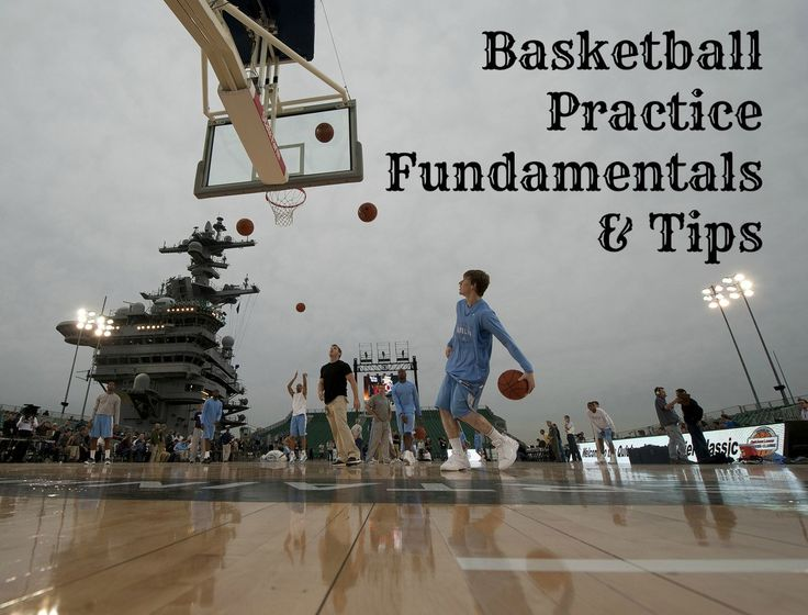 Today's blog post discusses some basic tips and fundamentals about basketball practice that every coach should know and keep in mind.