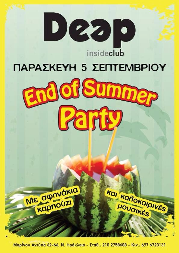 End of Summer 2014 Party