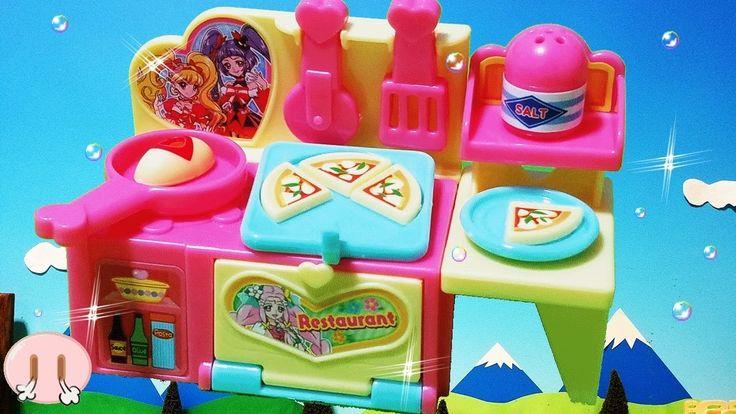 Miniature Toys 魔法つかい プリキュア テレビ アニメ&おもちゃ まちのかわいいレストラン❤クッキングキッチン!アンパンマン おも...