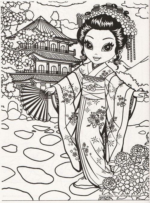 Coloriage de Lisa Frank 6034    coloriage à imprimer