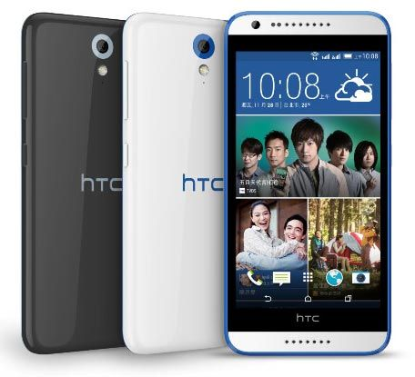INiloha spesifikasi dan harga HTC Desire 620 Dual SIm / 620G di Indonesia. Penasaran, yuk lihat !