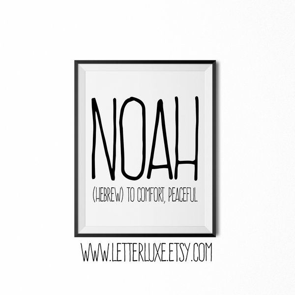 Noah Name Meaning Print - Printable Nursery Art - Baby Name Decor | LetterLuxe Wooden Letters & Nursery Decor