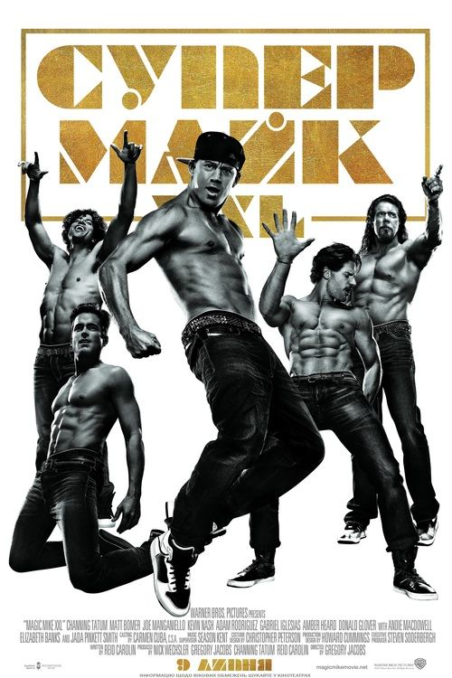 Watch Magic Mike XXL 2015 Full Movie Online Free