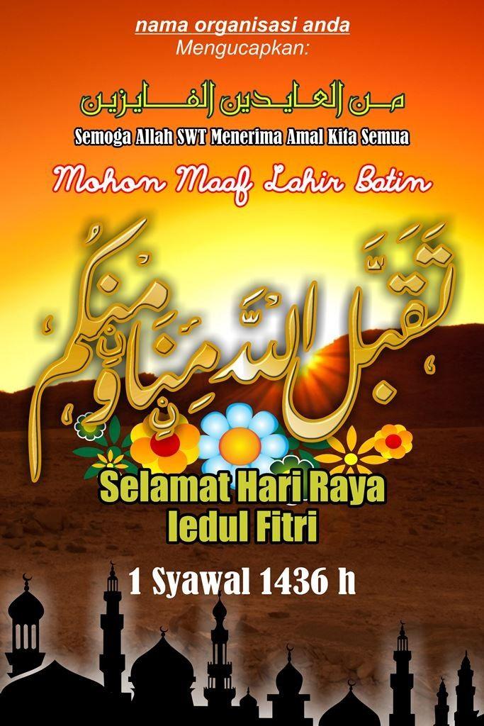 #07-Banner Baliho Spanduk Iedul Fitri 2mx3m Vetor CDR JPG High Resolution - Masbadar 1 Syawal 1436 H - 2015