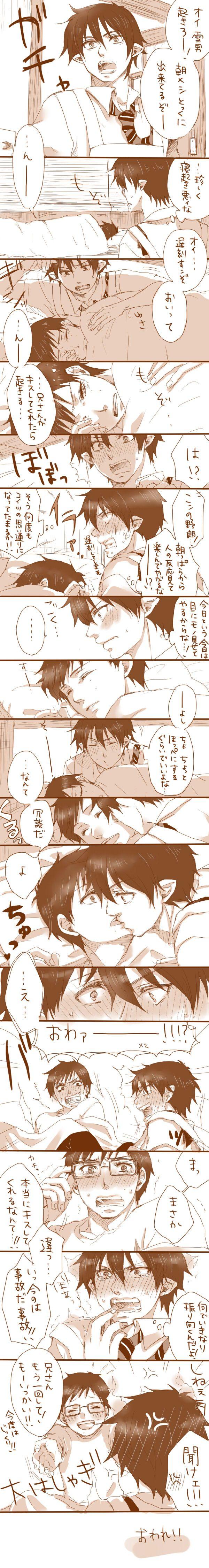 Tags: Anime, Bed, Incest, Twincest, Sharp Teeth, Ao no Exorcist, Okumura Rin