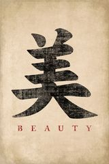 Japanese Calligraphy Beauty, poster print