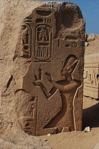 beautifully carved relief - Amon Temple at Tanis -  Nile Delta Egypt - photo by David Lewis
