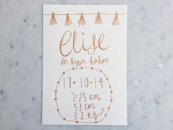 Baby Birth Announcement Sign /  Custom hand lettered metallic rose gold calligraphy sign /  Each sign is individually hand-lettered with your