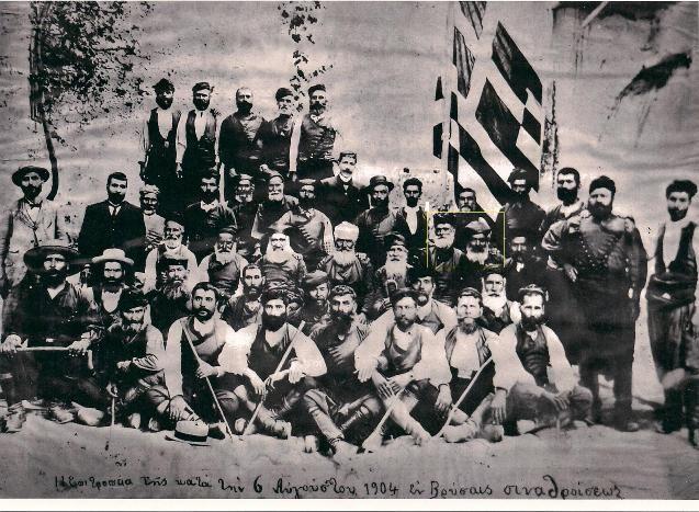 Χανιά-Συνάθροιση στις Βρύσες 6 Αυγούστου 1904.