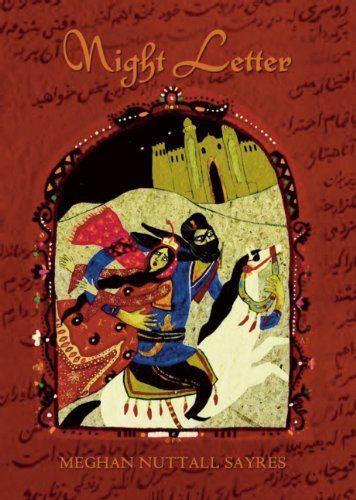 A Crafty Arab: 99 Muslim Children Books - Night Letter by Meghan  Nuttall Sayres