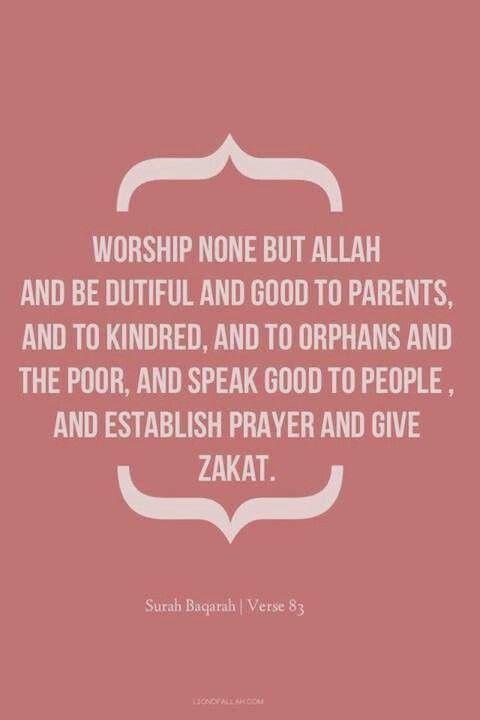 A verse of The Holy Quran.