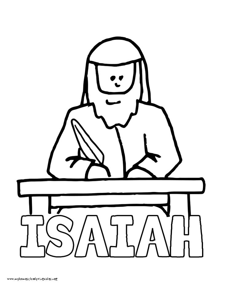 Isaiah Coloring Pages Printable