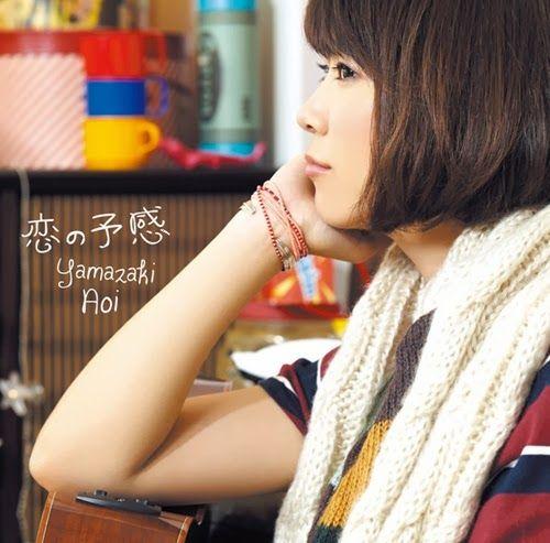 Aoi Yamazaki – Koi no Yokan  ▼ Download: http://singlesanime.net/single/aoi-yamazaki-koi-no-yokan.html