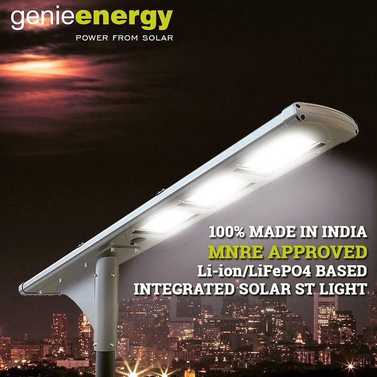 100% MADE IN INDIA #MNRE approved Li-ion/LiFePO4 based. Integrated #Solar Street Light.  Available Power (Wattage): 12W to 40W Solar Panel: 35W to 150W  #SolarEnergy #SolarPower #SolarLights #SolarPanels #SolarStreetLights