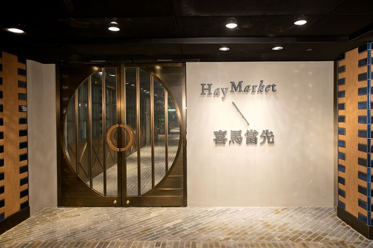 Interior and signage for Hong Kong restaurant Hay-Market designed by Foreign Policy