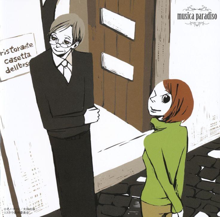 Natsume Ono. Beautiful drawing style :).