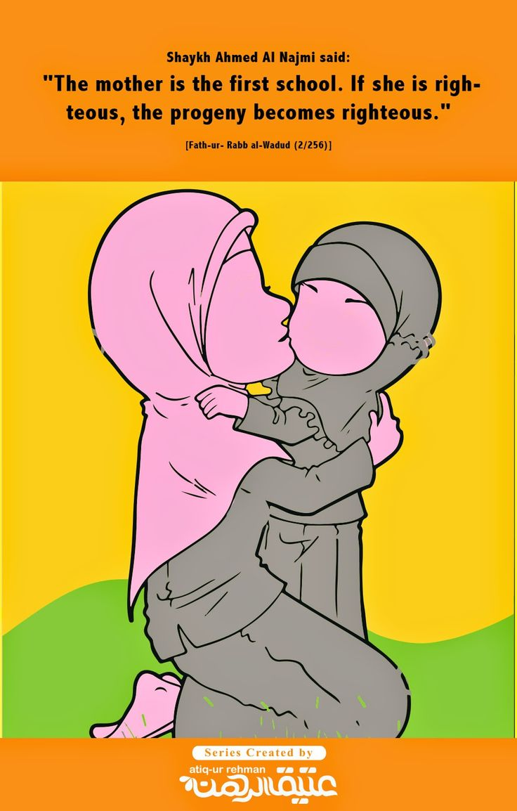 Lessons In Islam: Muslim Mother  ~ My Mother isn't Muslim but she raised me to Praise,and Thank God EVERY DAY. I can only wish to be as Righteous as her. I love you Mom ♡