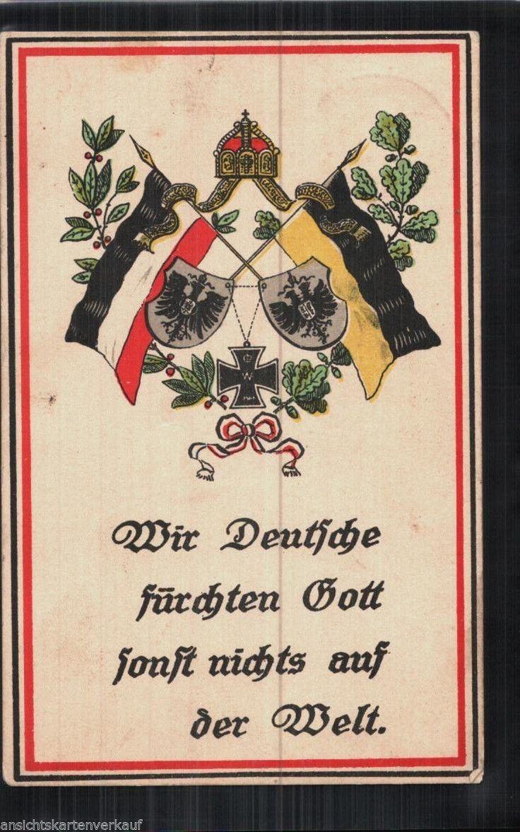 Details zu 208.513 Krone, Wappen, Fahnenschmuck, Goldapplikation, Patriotika-AK – Matthias Blankenburg