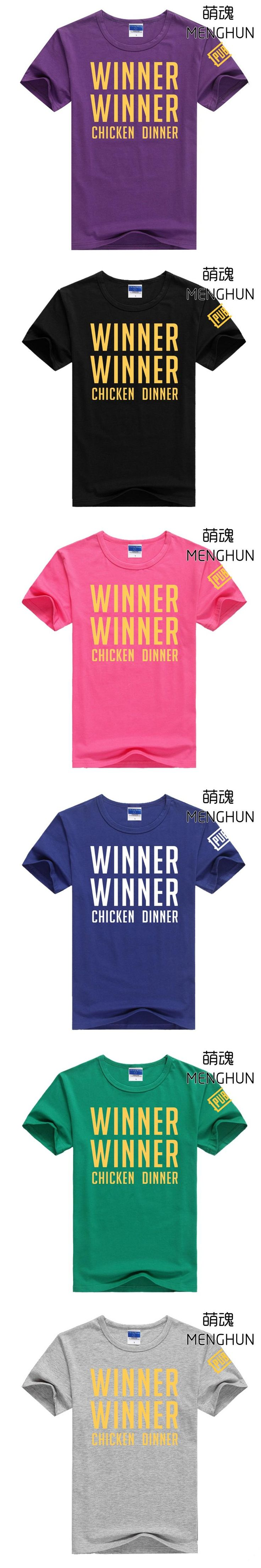 2017 COOL new world hot FPS game Player unknown's Battlegrounds t shirts PUBG Winner Winner Chicken dinner t shirts ac671