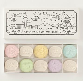 Japanese sweets / Kyoto Monogatari - UCHU wagashi