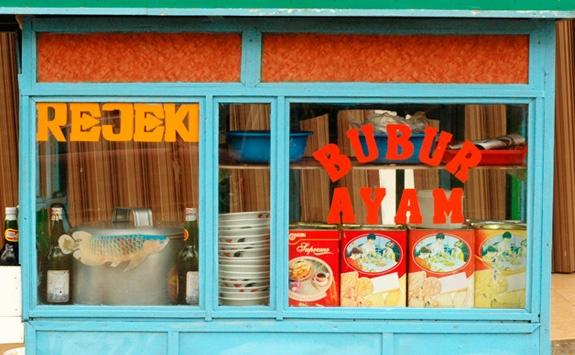 Gerobak: The Indonesian Food Cart