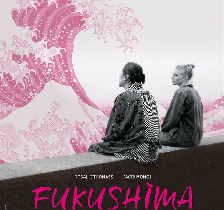 "Encuentros de Dale Cine te invita a ver ""Fukushima, mon amour"", de Doris Dörrie"