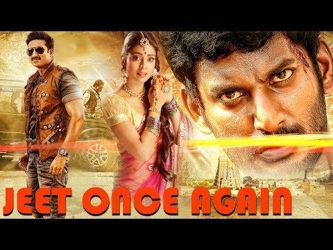 Free Jeet Once Again | South Dubbed Movie | Harish Raj | Mallika Kapoor | Kiran Rathod Watch Online watch on  https://free123movies.net/free-jeet-once-again-south-dubbed-movie-harish-raj-mallika-kapoor-kiran-rathod-watch-online/