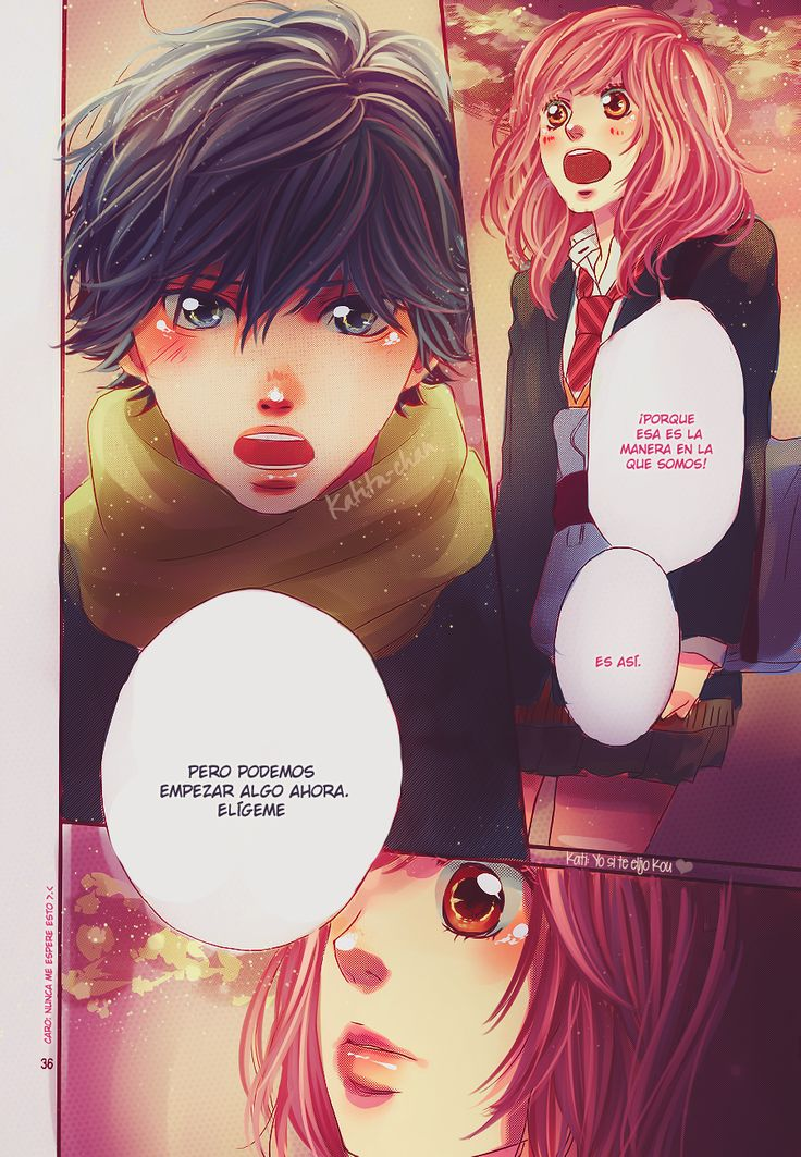 18 Best Images About Ao Haru Ride On Pinterest