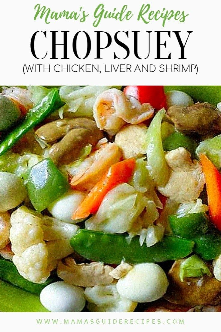 Chopsuey With Chicken Liver And Shrimp Mama S Guide Recipes Recipes Chopsuey Recipe Chopseuy Recipe