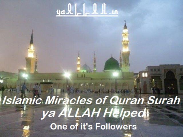 Islamic Miracles of Quran Surah ya ALLAH Helped