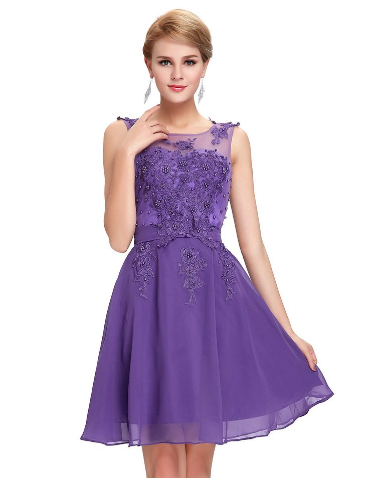 Purple embellished party dress